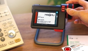 デジタル名刺ホルダー「メックル」MQ10